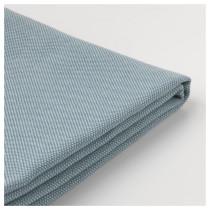 Чехол кресла КОАРП голубой артикуль № 603.649.07 в наличии. Интернет сайт IKEA РБ. Быстрая доставка и соборка.