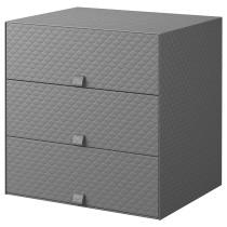 Мини-комод с 3 ящиками ПАЛЬРА темно-серый артикуль № 503.765.19 в наличии. Online сайт IKEA РБ. Быстрая доставка и соборка.