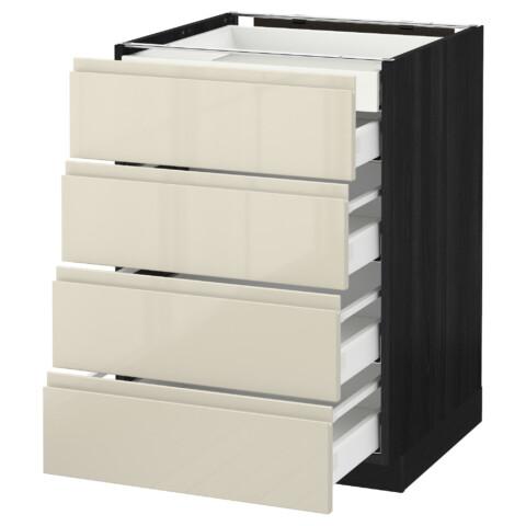 Напольный шкаф 4 фронтальных панели, 2 низких, 3 средних ящика МЕТОД / МАКСИМЕРА черный артикуль № 591.680.16 в наличии. Online магазин IKEA РБ. Быстрая доставка и установка.