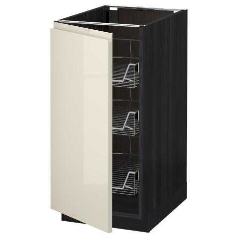 Напольный шкаф с проволочными ящиками МЕТОД черный артикуль № 791.428.41 в наличии. Онлайн каталог IKEA РБ. Быстрая доставка и монтаж.