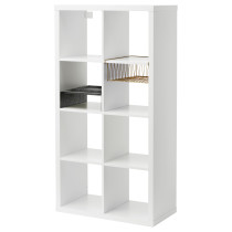 Стеллаж с 2 вставками КАЛЛАКС белый артикуль № 992.269.29 в наличии. Интернет сайт IKEA Беларусь. Быстрая доставка и соборка.