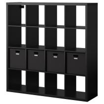 Стеллаж с 4 вставками КАЛЛАКС черный артикуль № 692.281.09 в наличии. Online сайт IKEA РБ. Недорогая доставка и монтаж.