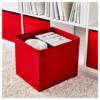 Коробка ДРЁНА красный артикуль № 303.805.03 в наличии. Онлайн магазин IKEA РБ. Быстрая доставка и соборка.
