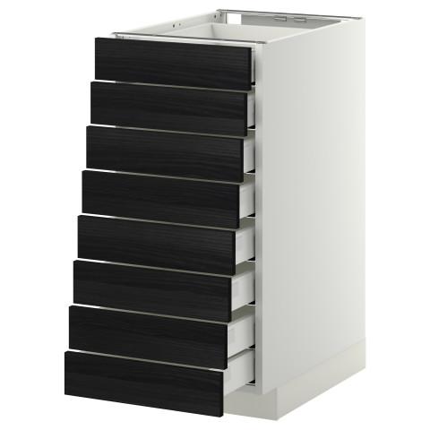 Напольный шкаф 8 фронтальных, 8 низких ящиков МЕТОД / МАКСИМЕРА черный артикуль № 792.343.03 в наличии. Интернет сайт IKEA Минск. Недорогая доставка и установка.
