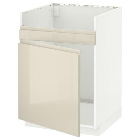 Напольный шкаф для одинарной мойки ДУМШЁ МЕТОД белый артикуль № 192.247.26 в наличии. Интернет сайт IKEA Беларусь. Быстрая доставка и монтаж.