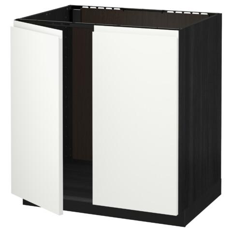 Напольный шкаф для раковины + 2 двери МЕТОД черный артикуль № 992.246.33 в наличии. Интернет сайт IKEA Минск. Недорогая доставка и монтаж.