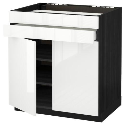 Напольный шкаф для варочной панели, 2 ящика, 2 фасада, 1 ящик МЕТОД / МАКСИМЕРА черный артикуль № 192.358.95 в наличии. Online магазин IKEA Минск. Недорогая доставка и установка.