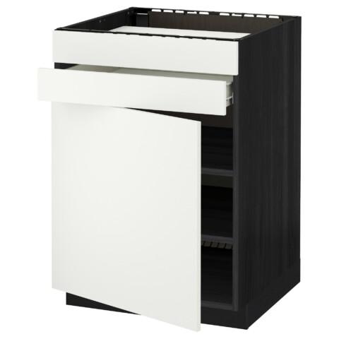 Напольный шкаф для варочной панели, доводчик, 2 фасада, 1 ящик МЕТОД / ФОРВАРА черный артикуль № 592.620.66 в наличии. Интернет сайт IKEA Беларусь. Быстрая доставка и установка.