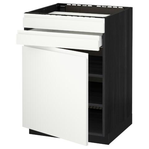 Напольный шкаф для варочной панели, доводчик, 2 фасада, 1 ящик МЕТОД / МАКСИМЕРА черный артикуль № 492.386.37 в наличии. Интернет магазин IKEA РБ. Быстрая доставка и монтаж.