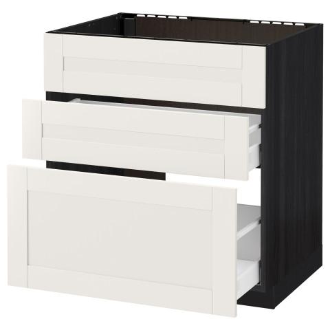 Напольный шкаф под мойку + 3 фронтальных панели, 2 ящика МЕТОД / МАКСИМЕРА черный артикуль № 992.381.35 в наличии. Онлайн сайт IKEA Республика Беларусь. Быстрая доставка и соборка.