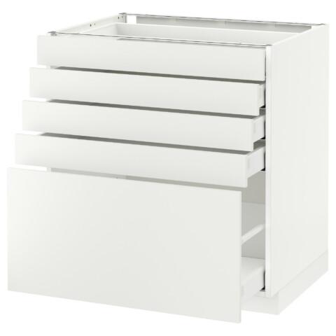 Напольный шкаф с 5 ящиками МЕТОД / МАКСИМЕРА белый артикуль № 492.314.57 в наличии. Интернет сайт IKEA Минск. Недорогая доставка и соборка.