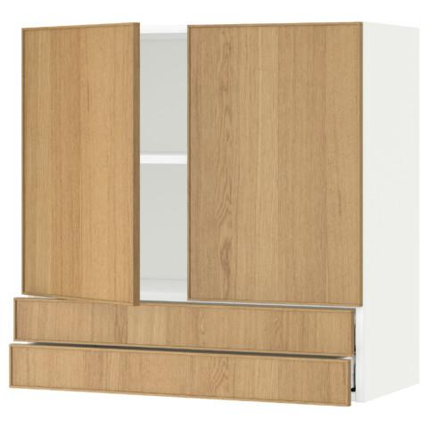 Навесной шкаф, 2 дверцы, 2 ящика МЕТОД / МАКСИМЕРА белый артикуль № 492.354.03 в наличии. Интернет сайт IKEA Беларусь. Недорогая доставка и монтаж.