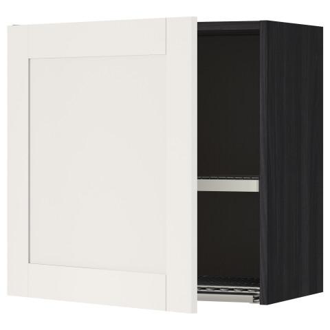 Шкаф навесной с сушкой МЕТОД черный артикуль № 592.231.26 в наличии. Онлайн каталог IKEA РБ. Быстрая доставка и соборка.