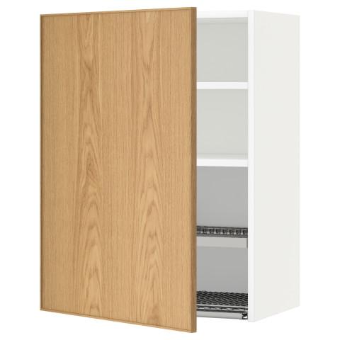 Шкаф навесной с сушкой МЕТОД белый артикуль № 592.256.39 в наличии. Online магазин IKEA Минск. Недорогая доставка и монтаж.