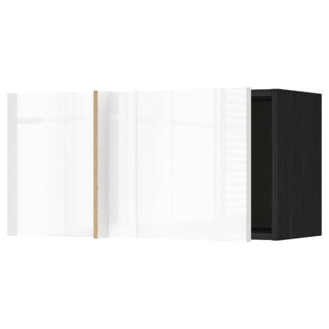 Шкаф навесной угловой МЕТОД черный артикуль № 292.321.89 в наличии. Онлайн каталог IKEA Беларусь. Недорогая доставка и установка.