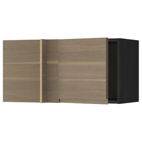 Шкаф навесной угловой МЕТОД черный артикуль № 792.246.48 в наличии. Online каталог IKEA РБ. Быстрая доставка и соборка.