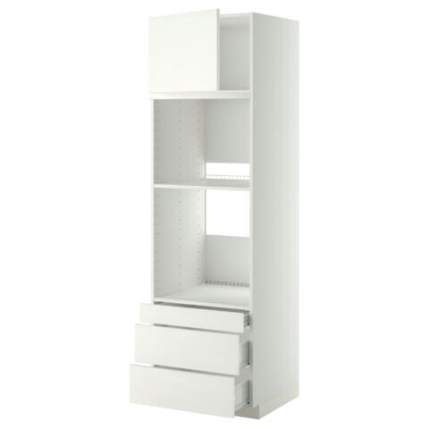 Высокий шкаф для духовки комбинированный, духовка + дверца, 3 ящика МЕТОД / ФОРВАРА белый артикуль № 692.621.22 в наличии. Онлайн магазин IKEA Беларусь. Быстрая доставка и соборка.