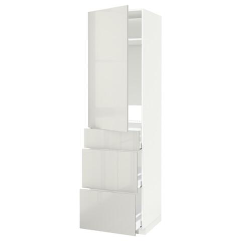 Высокий шкаф для холодильника, с дверцами, 3 ящика МЕТОД / МАКСИМЕРА светло-серый артикуль № 092.370.55 в наличии. Интернет каталог IKEA Республика Беларусь. Быстрая доставка и монтаж.