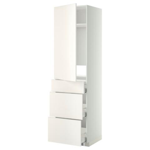 Высокий шкаф для холодильника, с дверцами, 3 ящика МЕТОД / МАКСИМЕРА белый артикуль № 792.374.05 в наличии. Интернет сайт IKEA Беларусь. Недорогая доставка и установка.