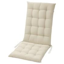 Подушка на садовую мебель ХОЛЛО бежевый артикуль № 203.757.81 в наличии. Интернет магазин IKEA РБ. Быстрая доставка и установка.
