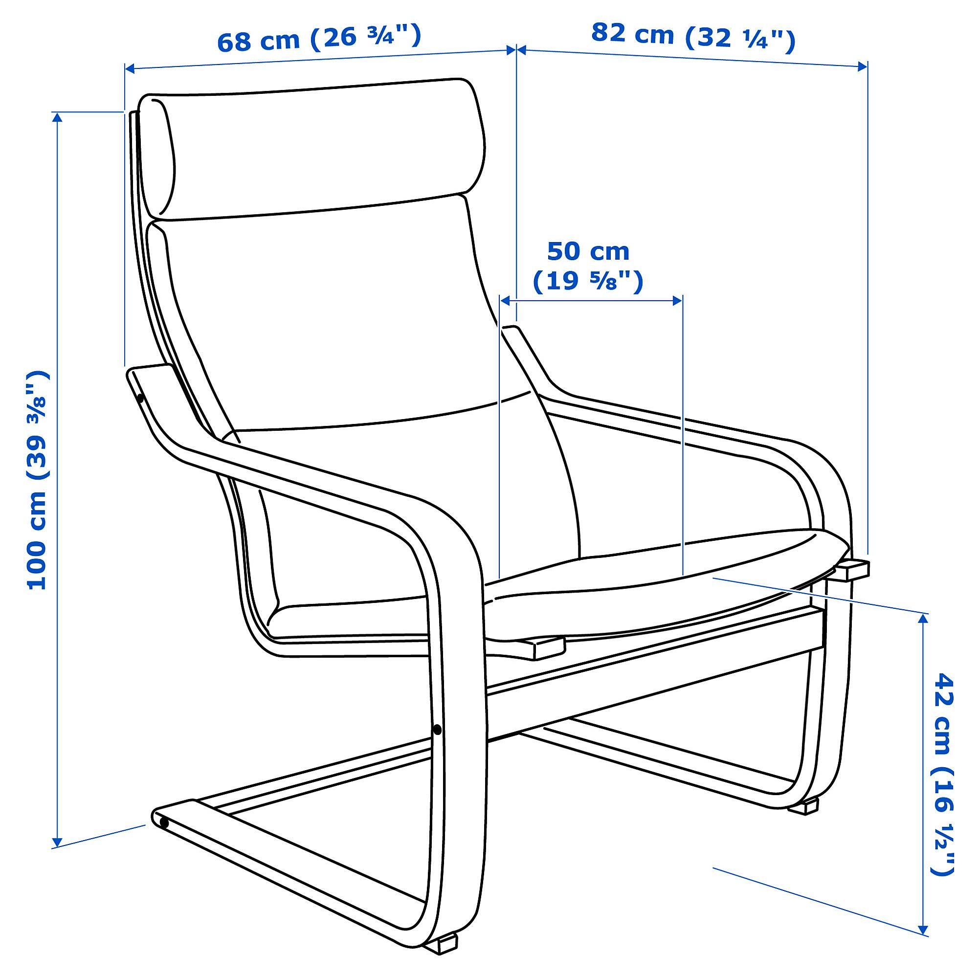 Кресло ПОЭНГ темно-коричневый артикуль № 092.514.71 в наличии. Онлайн магазин IKEA Республика Беларусь. Быстрая доставка и монтаж.