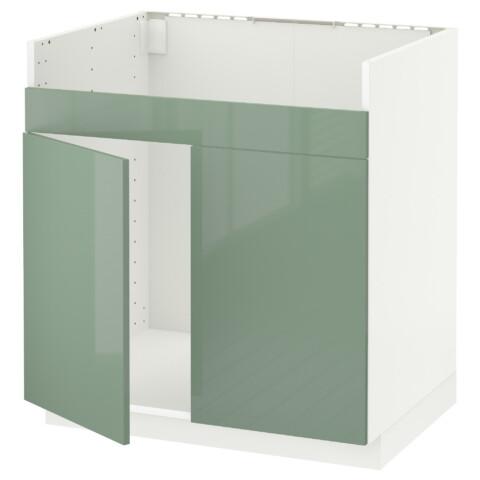 Напольный шкаф для двойной мойки ХАВСЕН МЕТОД светло-зеленый артикуль № 892.803.04 в наличии. Интернет сайт IKEA РБ. Недорогая доставка и установка.