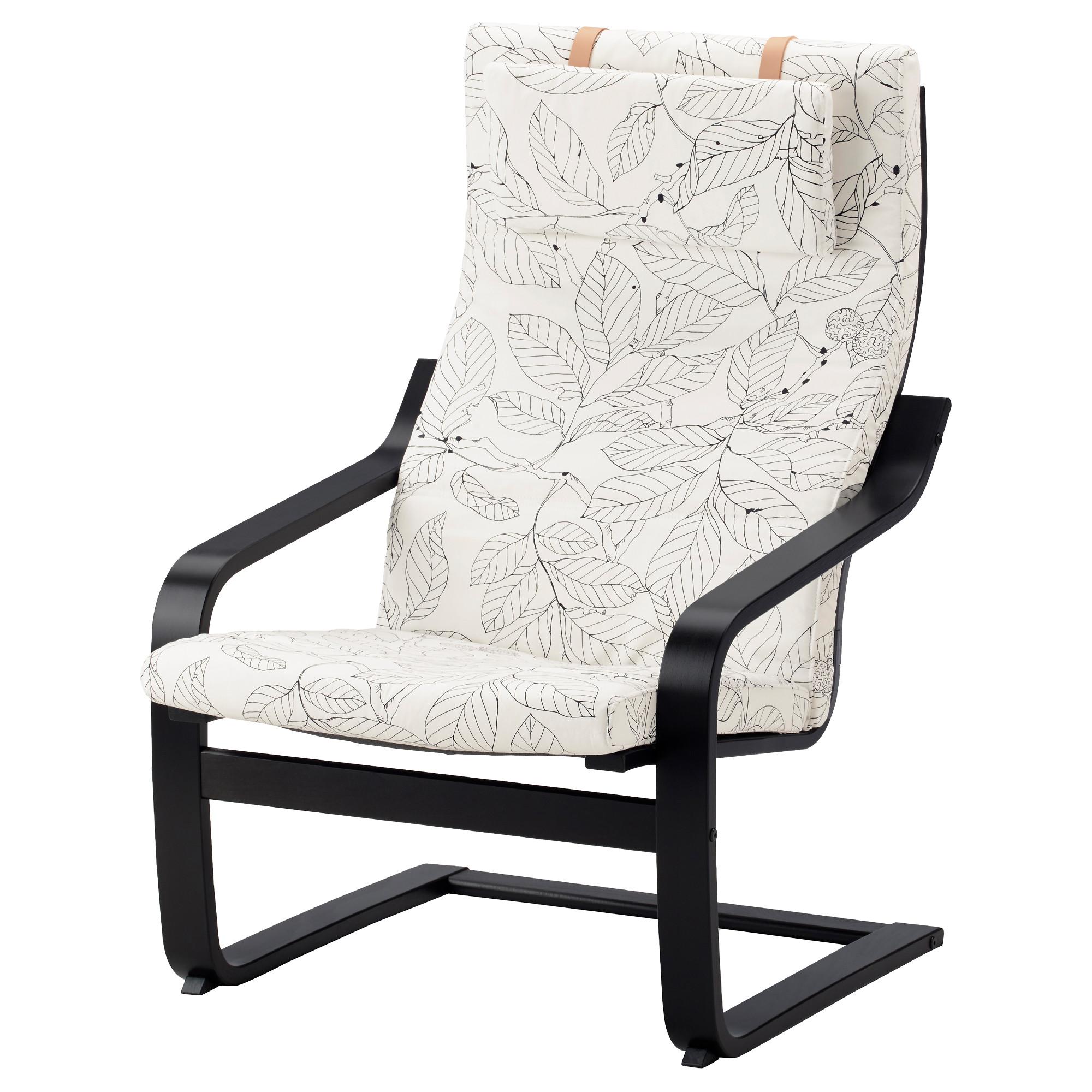 Кресло ПОЭНГ, черно-коричневый, Висланда черный/белый