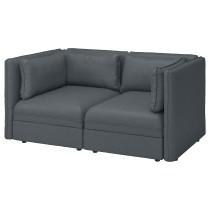 2-местный модульный диван ВАЛЛЕНТУНА темно-серый артикуль № 692.770.53 в наличии. Интернет магазин ИКЕА Минск. Недорогая доставка и монтаж.