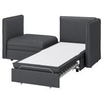 2-местный модульный диван-кровать ВАЛЛЕНТУНА темно-серый артикуль № 692.780.19 в наличии. Интернет сайт IKEA Республика Беларусь. Быстрая доставка и монтаж.