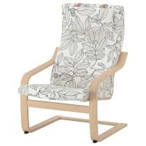 Кресло ПОЭНГ черный/белый артикуль № 992.866.35 в наличии. Онлайн сайт IKEA Минск. Недорогая доставка и монтаж.